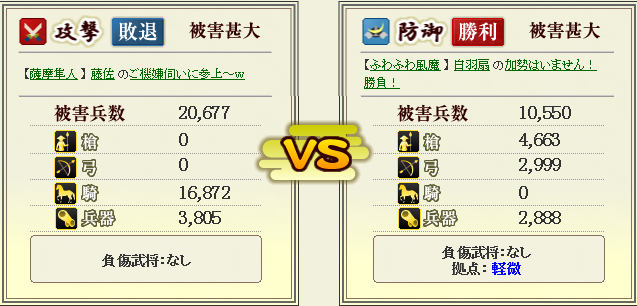 20140826_02.png