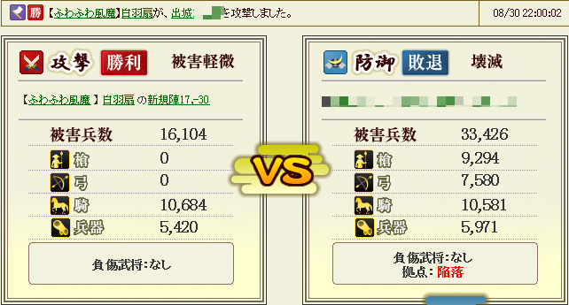 20140830_03.png