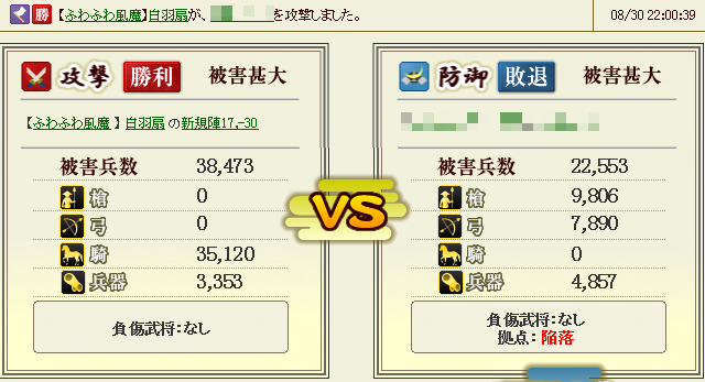 20140830_04.png