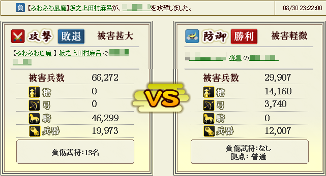 20140830_10.png