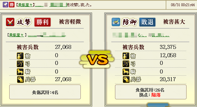 20140830_13.png
