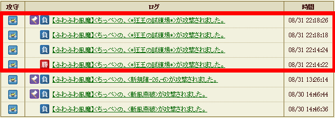 20140901_01.png