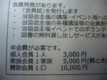 P1060642.jpg