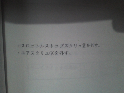 SN3P00530001.jpg
