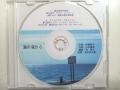 海の底から CD