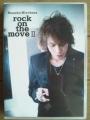 宮原学DVD rock on the move II 表