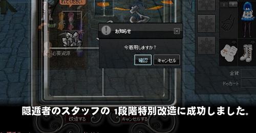 mabinogi_2014_07_09_009.jpg