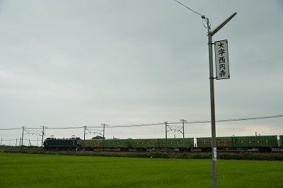 s-DFD_1226RAW.jpg