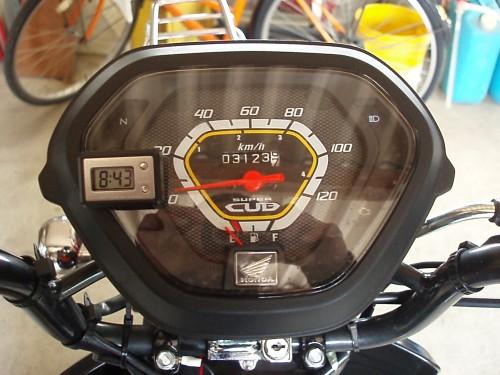 P3010003 (Custom)