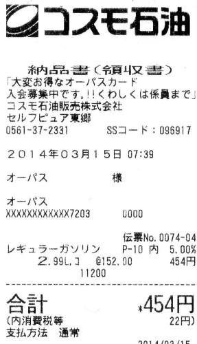 img065 (Custom)