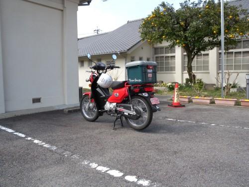 DSCN8708 (Custom)