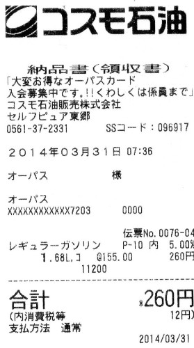 img070 (Custom)