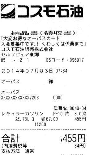img109 (Custom)