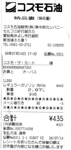 img110 (Custom)