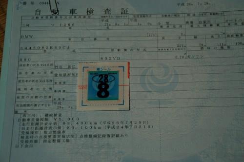 DSC_3813 (Custom)