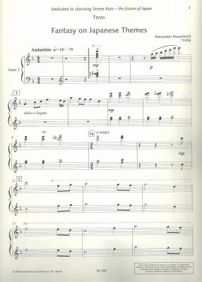 第2ピアノ2Blog