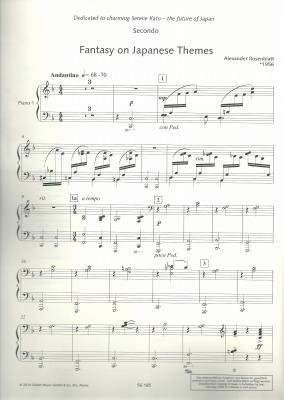 Rosenblatt 日本の歌Blog