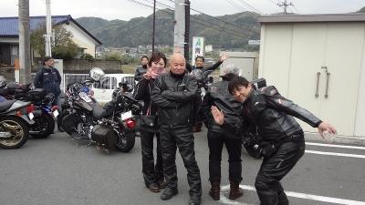 2014_04_19_13_14_41_03.jpg
