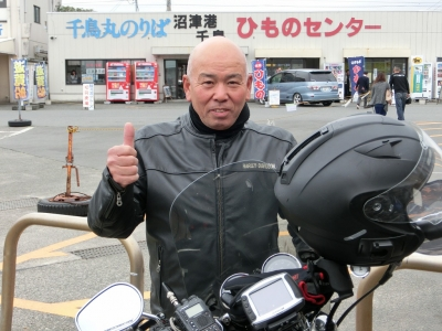 2014_04_20_13_35_00_yuu.jpg