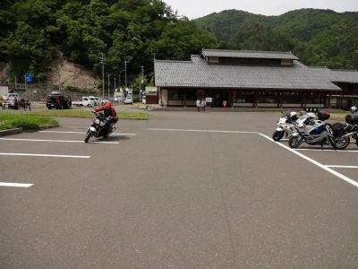 2014_05_24_13_47_38_02.jpg