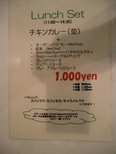 CIMG1580_convert_20140604194738.jpg