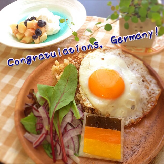 20140714_Germany