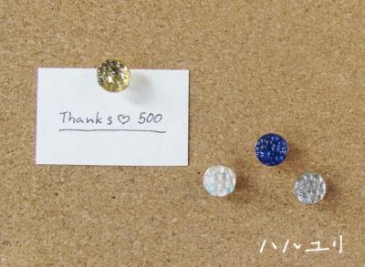 thanks500_a