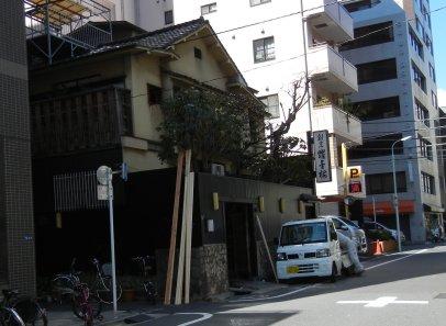 料亭・躍金楼(てっきんろう)