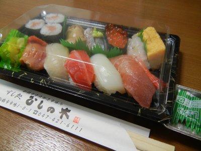 ひしの木・握り寿司弁当