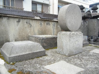 浄心寺・三沢の局墓
