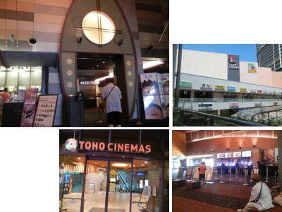 toho cinema