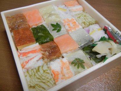 詰め合せ・浪花寿司 開封