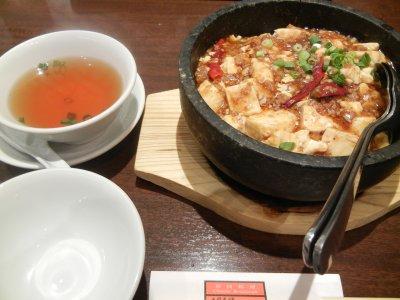 石焼麻婆豆腐飯
