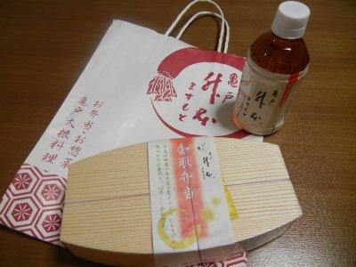 升本・香取弁当とお茶