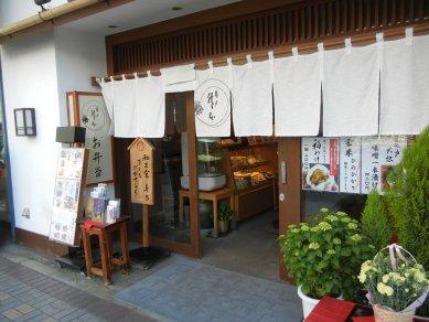 130515亀戸・升本本店
