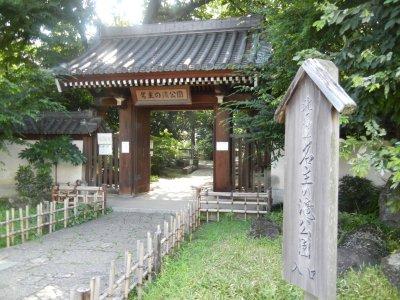 名主の滝公園・入口