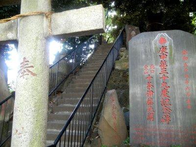 十条富士塚(富士神社)