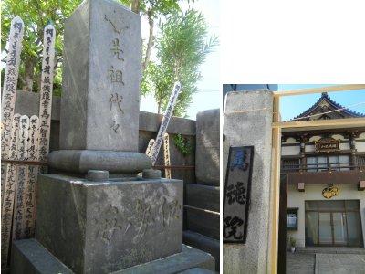 相撲寺(万徳院)