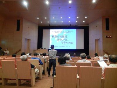 開講前の会場