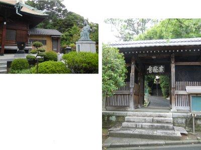 東福寺・子生山観音堂