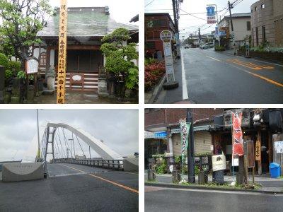 専念寺・旧東海道・鶴見川橋・志がらき店