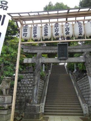 品川神社・石段