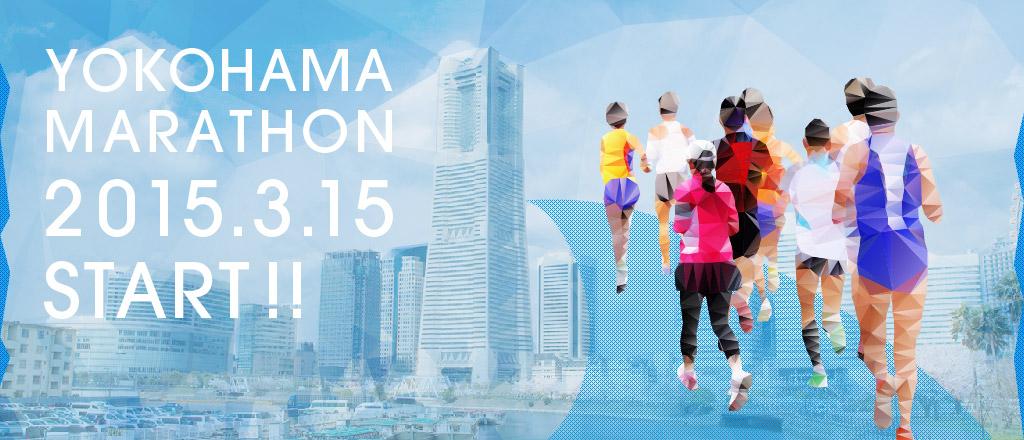 yokohama marathon2015