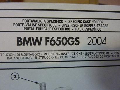 P1240171b.jpg