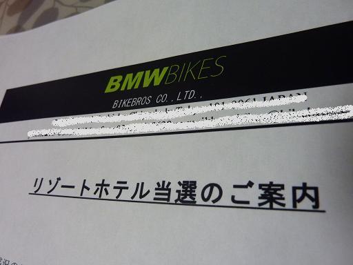 P1250708b.jpg