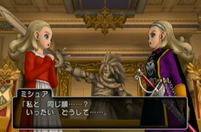 ミシュアと魔アンルシア1