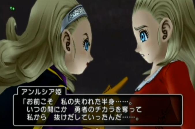 ミシュアと魔アンルシア2