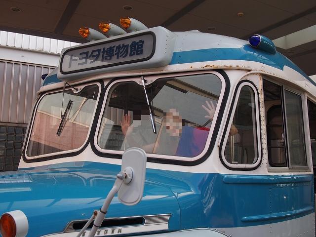 P9062472 トヨタ