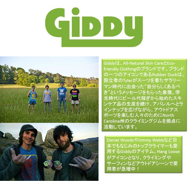 GIDDY1