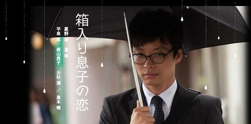 HAKOIRI2.jpg